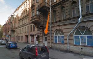 Йога центр ЙОТО в СПб