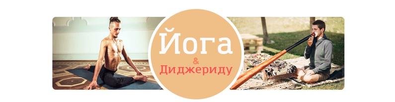 Валерий Бражников и Алекс Долбенский