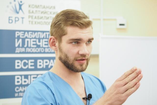 Артём Москаленко, преподаватель йоги СПб