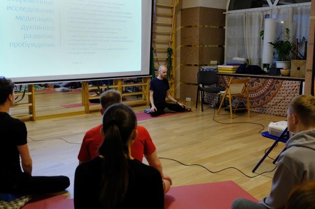 Курс искусство медитации спб