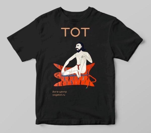 футболка для йоги спб