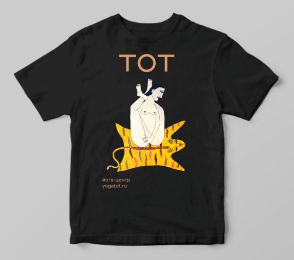 футболка для йоги